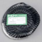 カールコード(黒) 長岡特殊電線 EC-VCTF-2.0x2 黒・1m