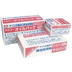 スミコーオイルパック 住鉱潤滑剤(SUMICO) 770500 2L用