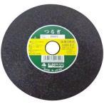 つるぎ(切断砥石標準品) 富士製砥(高速電機) FS-160 A46R/BF(160×2×20)