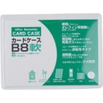 軟質カードケース SFJ B8