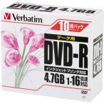 データー用DVD-R 16倍速対応 三菱化学メディア DHR47JPP10
