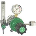 炭酸ガス調整器(自然気化式ノーヒーター型) 阪口製作所 R-8Lノーヒーター型