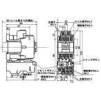 標準形電磁開閉器(ケースカバーなし) 富士電機 SW-0 シAC200V 1.5K コAC100V 1b