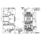 標準形電磁開閉器(ケースカバーなし) 富士電機 SW-4-0 シAC200V 0.2K コAC100V 1b