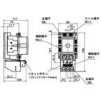 標準形電磁開閉器(ケースカバーなし) 富士電機 SW-N4 シAC200V 18.5K コAC100V 2a2b