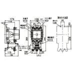 標準形電磁開閉器(ケースカバーなし) 富士電機 SW-N8 シAC200V 45K コ200V 2a2b