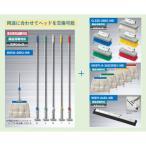 HGワンタッチブラシ 山崎産業(CONDOR) CL520-000X-MB-R