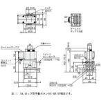 電磁弁(丸形)254シリーズ コガネイ 253-4E2 AC200