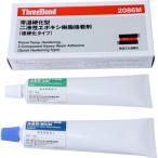 2液エポキシ樹脂補修用接着剤 スリーボンド TB2086M