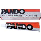 PANDO 強力接着剤 スリーボンド TB156A