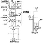 漏電警報付ブレーカ BBW-Z型 盤用 パナソニック(Panasonic) BBW3350ZK