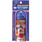 ランプカラー DIA-WYTE(ダイヤワイト) 3210 ブルー