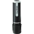 ネーム9 既製(ハ) シヤチハタ XL-9 1634 ハタ ハタ