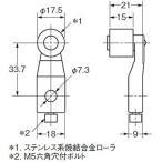 小形重装備リミットスイッチ用レバー D4A オムロン(omron) D4A-B06 D4A 5100M