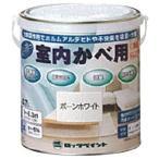 スーパー室内かべ用 ロックペイント H31-0650 ボーンホワイト