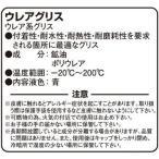 ウレアグリス キタコ(K-CON) 0900-969-00150