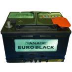 ユーロブラック バッテリー YANASE SB050BG SB050BG