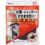 屋外用防水すきまテープ ニトムズ E0070  (4.5X15)