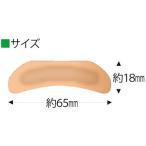 鼻腔拡張テープ カワモト 035-152211-00 レギュラー30P