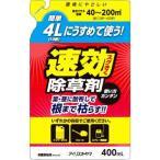うすめて使う速効除草剤 アイリスオーヤマ 4L用