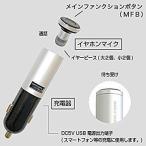 Bluetoothヘッドセット エフ・アール・シー AX-B10-SV