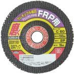 スキルネット オフセット形 FRP、非金属用 SK-11 340590