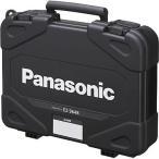 プラスチックケース パナソニック(Panasonic) EZ9648