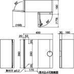 戸建郵便受箱 NASTA(ナスタ) KS-MAB3-LLK-L