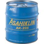アサヒクリン 旭硝子 AK-225