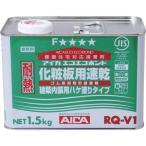 エコエコボンド (化粧板用速乾) AICA(アイカ工業) RQ-V1