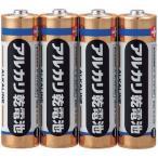 アルカリ乾電池 日立マクセル LR6(BS)4P 単3形