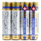 アルカリ乾電池 日立マクセル LR03(BS)4P 単4形