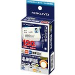 インクジェットプリンタ用名刺用紙 コクヨ KJ-VH120LY