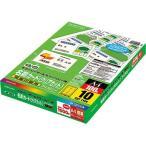 カラーレーザー&カラーコピー用名刺カード コクヨ LBP-VCS15