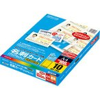 カラーレーザー&カラーコピー用名刺カード コクヨ LBP-VC15