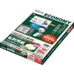 マルチプリンタ用名刺用紙 コクヨ KPC-VEA15LY