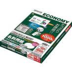 マルチプリンタ用名刺用紙 コクヨ KPC-VEA15W
