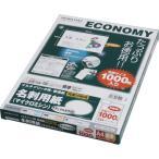 マルチプリンタ用名刺用紙 コクヨ KPC-VE15W
