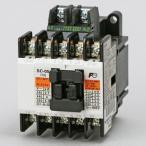 標準形電磁接触器(ケースカバーなし) 富士電機 SC-05 コイルAC100V 1a1b