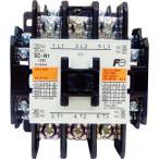 標準形電磁接触器(ケースカバーなし) 富士電機 SC-N1 コイルAC200V 2a2b