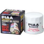 ツインパワーマグネットオイルフィルター PIAA Z6-M