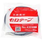 セロテープ(着色) ニチバン No.430 12mm×35m 青