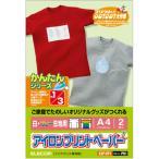 アイロンプリントペーパー(白・カラー用) エレコム EJP-CP1
