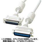 プリンタケーブル サンワサプライ KPU-PS2-1K