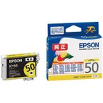 インクカートリッジ エプソン IC50 (純正品) EPSON ICY50 イエロー