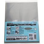 耐水研磨紙(1枚入) FUJI STAR(三共理化学) DCCS-1P 粒度 #1500