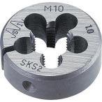 ダイス 新潟精機 M8×1.0