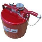 ガソリン携行缶 レッドキャメル ETHOS Design(エトスデザイン) FS2.5 2.5L