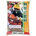 野菜の肥料 JOYアグリス 3kg
