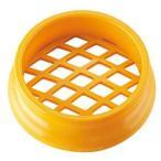 プラスチック メロンパン型 三能ジャパン食品器具 SN4181